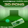 java игра 3D Понг
