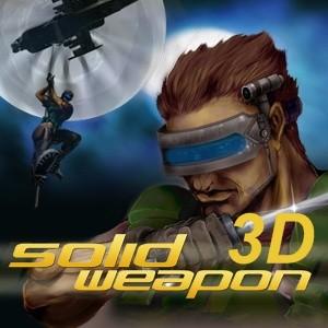 java игра Solid Weapon 3D